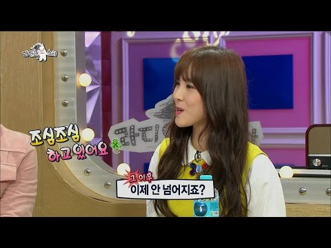 【TVPP】YuJu(GFRIEND) - Slipped and Fell Hard On The Stage , 유주(여자친구) - 꽈당 유주 @Radio Star