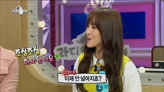 Gambar cover 【TVPP】YuJu(GFRIEND) - Slipped and Fell Hard On The Stage , 유주(여자친구) - 꽈당 유주 @Radio Star