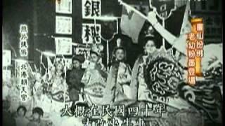 媽祖的DNA 2  在台灣的故事100.05.10