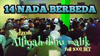 Nadhom Alfiyah Ibnu Malik Full 1002 Bait 14 Nada Pilihan Versi Pmk1002cjr