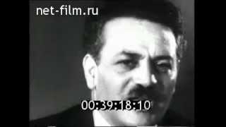 Манолис Глезос — сын Эллады (1963)
