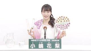 AKB48 49thシングル 選抜総選挙 アピールコメント NMB48 チームN 研究生...