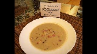 Картофельно-грибной крем суп с беконом и мускатным орехом: рецепт от Foodman.club