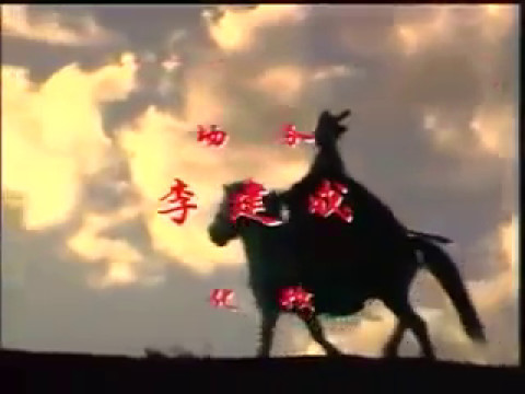 Openning Song of Journey to the West , the most famous Chinese TV-series