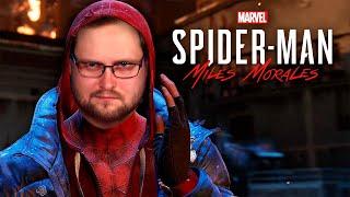 ЦЕЛЫХ ДВА ЧЕЛОВЕКА-ПАУКА ► Spider-Man: Miles Morales #1