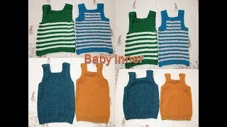How to make baby vest inner knitting sweater [in hindi]