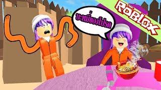 Roblox จะเกิดอะไรขึ้นเมื่อเรามีแขนยาวมากเป็นบะหมี่เส้นสุดเหนียวนุ่ม roblox Noodle Arms