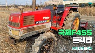 [신바람 중고농기계밴드 탑이엔씨 회원님 매물]국제F45…
