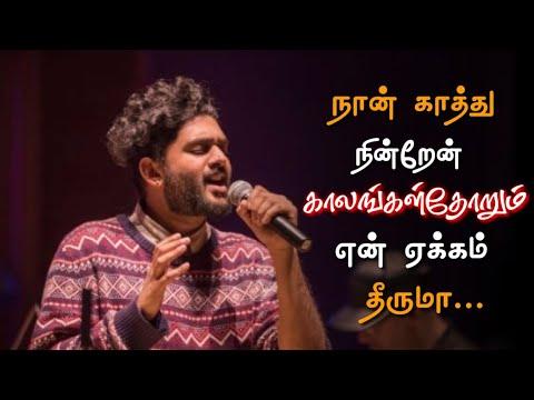 tamil-whatsapp-love-status-song-💞-viswasam-song-status-😍-kannana-kanne-song-status-❤-lovely-love