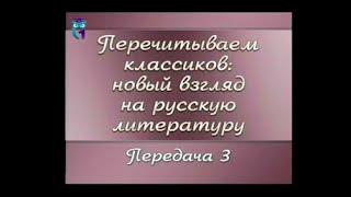 Русская литература. Передача 1.3. Александр Радищев. Путешествие из Петербурга в Москву