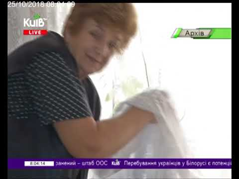Телеканал Київ: 25.10.18 Столичні телевізійні новини 08.00