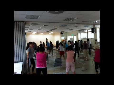 105/10/24華江社區照顧關懷據點活動影片