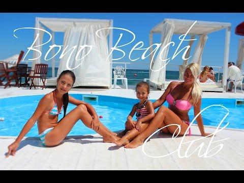 BONO BEACH . ODESSA | Одесса . Пляж Аркадия . Отдых с детьми .