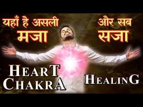 जिनका डालते ही निकाल जाता है वो भी रात भर करेगे in Hindi | Sanjivani Ayurveda from YouTube · Duration:  4 minutes 42 seconds