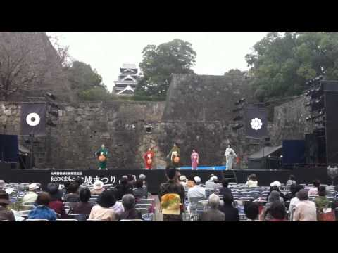 Dancing at The castle Kumamoto