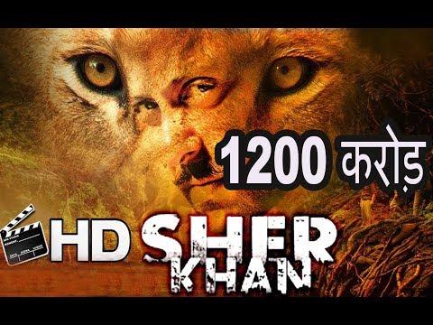Sherkhan |101 Interesting Facts | Salman...