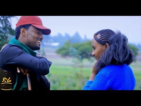 Seenaa Mulugeetaa  - Kudhaama Seenaa New  Oromoo Music 2017 Official Video