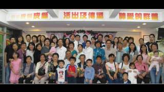 Publication Date: 2016-09-09 | Video Title: 烽火節慶2016  燊火傳承(日期:10月21日,晚上8:0