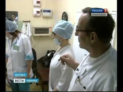 Уникальная медицинская операция в Котласе.