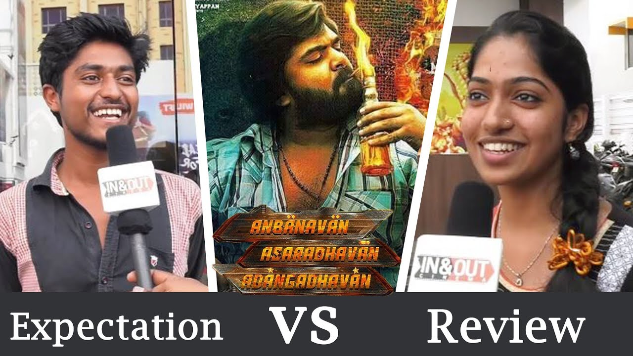 AAA : Expectation (vs) Audience Review   Anbanavan Asaradhavan Adangadhavan    Silambarasan