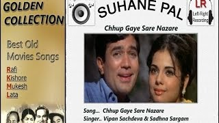 Download Chhup Gaye Sare Nazare - Do Raaste - Suhane Pal MP3 song and Music Video