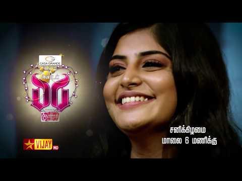 Anbudan DD Promo 24-06-2017 Vijay Tv Show Promo Online
