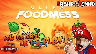 Ultra Foodmess Gameplay (Chin & Mouse Only)