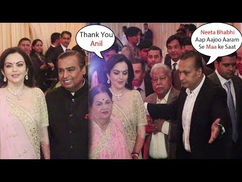 Anil Ambani END's Fight With Mukesh Ambani & Attend All Ceremony Of Isha's Wedding