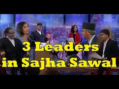 Sajha Sawalमा कडा
