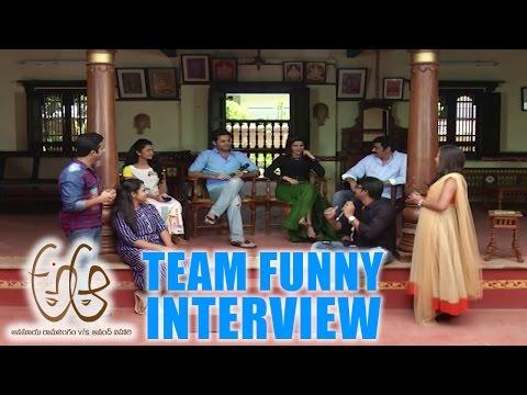 A Aa Team Funny Interview || Nithin || Samantha || Anupama Parameswaran || Rao Ramesh || Posani
