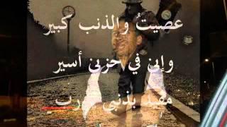 Hallelujah arabic ya ilahi. kerim ahmed