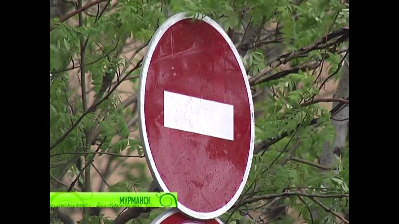 Автоновости  В Мурманске появилась улица с односторонним движением