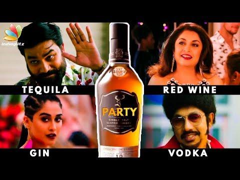 Alcohol Pick of Party Movie Actors : Suresh Opens Up | Ramya Krishnan, Mirchi Shiva Movie