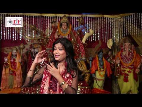 असो बिदेसवा तू जइहs बिताके नवरात सईया ॥ Mohini Pandey || Super Hit Bhojpuri Devi Geet || 2016 ||