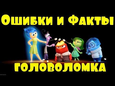 Лучшие мультфильмы 2015