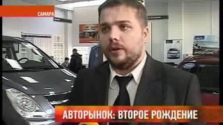 видео Перспективы развития автокредитования в России