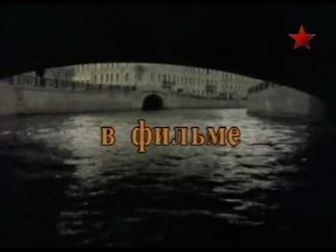 Петербургские тайны (заставка 1)