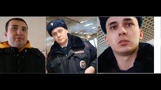 От подписчика: Митино, сотрудники полиции отобрали паспорт и телефон