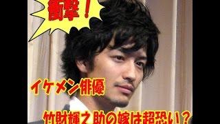 かくれイケメン俳優として知る人ぞ知る俳優竹財輝之助さん、 「HERO」「...