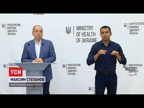 Максим Степанов дав невтішні прогнози про епідситуацію в Одесі
