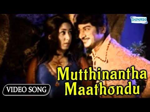 Kannada Hit Songs - Mutthinantha Maathondu From Beladingalagi Baa