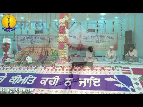 AGSS 2015 : Raag Dhanasari : Sri Gaurav Kohli ji