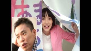 NHK朝ドラあまちゃん大好きな爆笑問題太田光。中でも一番スゴイと思った...
