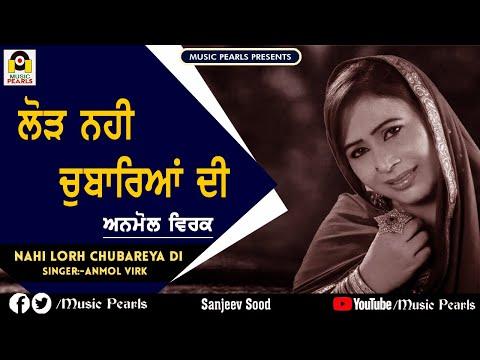 Lorh Nee Chobarian Di - Anmol Virk