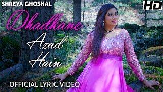 Dhadkane Azad Hain - Lyric Video - Shreya Ghoshal
