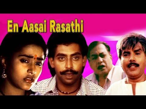 Enn Aasai Raasaathy   Full Tamil Movie   Anand Babu, Vinothini