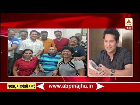 Mumbai | Sachin Tendulkar share memories spent with coach Ramakant Achrekar