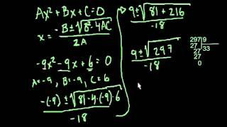 Корни квадратного уравнения. Формула (Вторая часть)