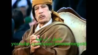 وين الثوريين   اغنية هزت عرش امير قطر