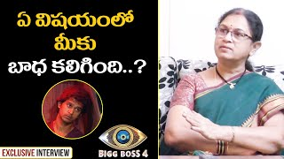 Bigg Boss Abhijeet Mother Laxmi gets Emotional about Nominations | #Biggboss4telugu | Filmyfocus.com
